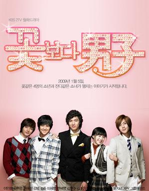 boysbeforeflowers1