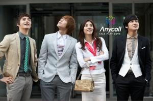 anycall-haptic-mission
