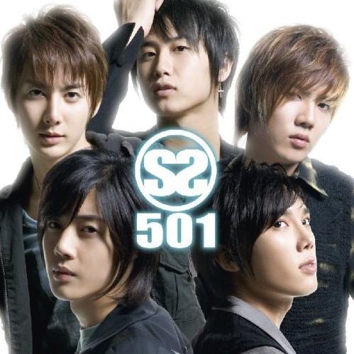La Disolucion de SS501 aun no es oficial!! Ss5011