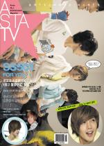 SS501 asta-tv-mei-2009
