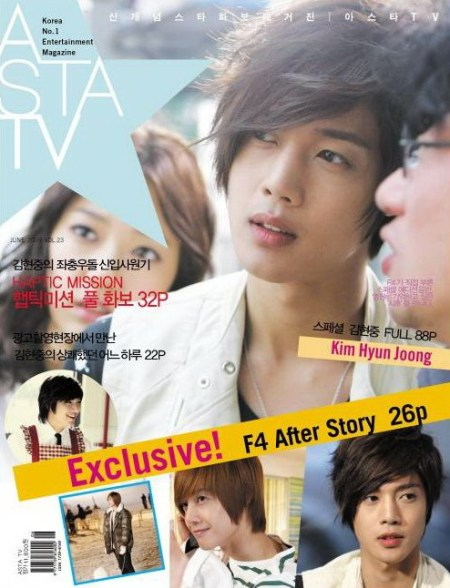 ASTA TV JUNE 2009