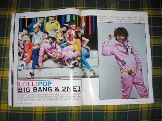 Lollipop with BB n 2NE1