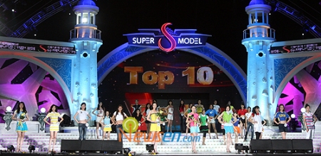 2nd asia pacific supermodel competition