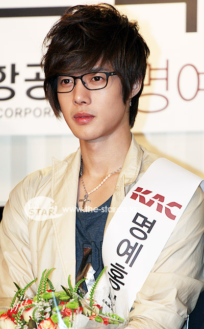 Kimpo HJL