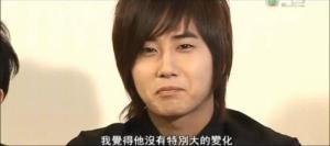 YS HK1