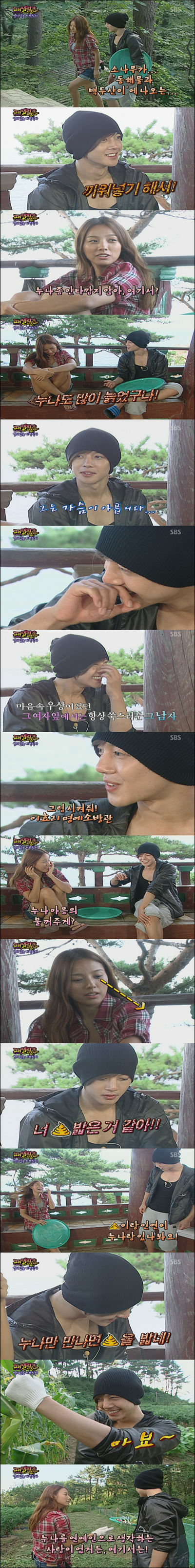 HJL with hyori unnie long caps