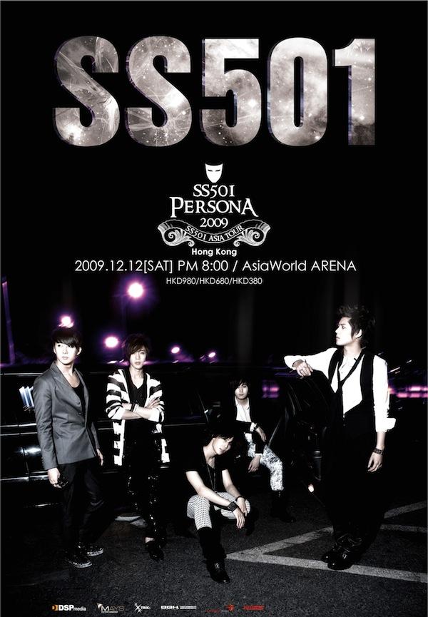 SS501 hongkong concert