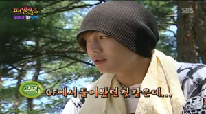 hjl fo part 2 pic2