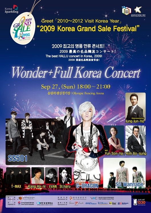 wonderful concert