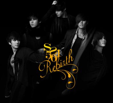 poster bw rebirth jacket2