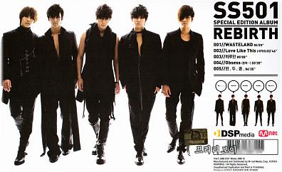 rebirth jacket3OK