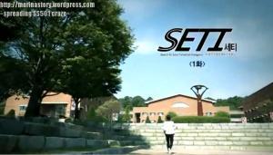 seti_eps1_