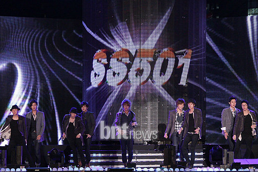 SS501_VisitKorea_111109(0)