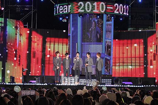 SS501_VisitKorea_111109(o)